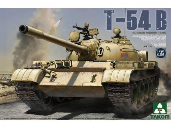 TAKOM RUSSIAM MED TANK T-54B LATE 1/35